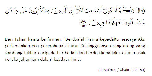 ghafir 40 60 Doa Rabitah